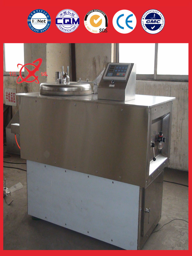 high shear mixing granulator equipment manufacturing