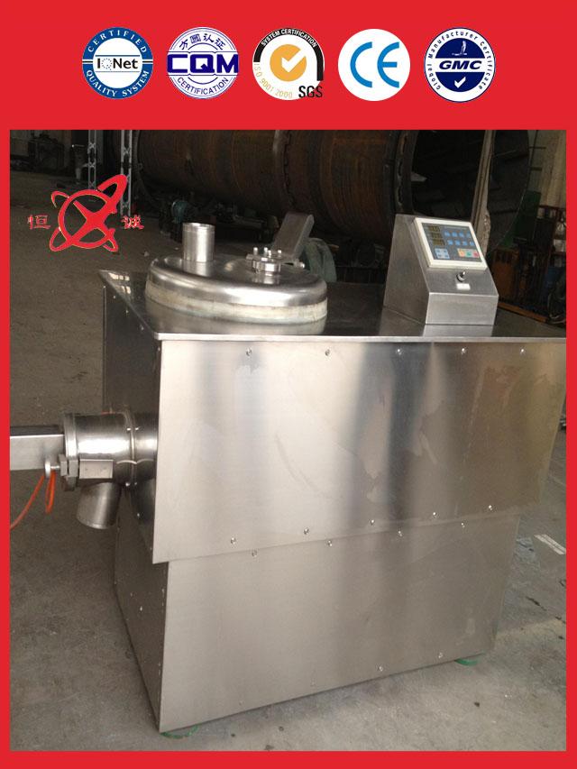 high shear mixing granulator equipment of sale