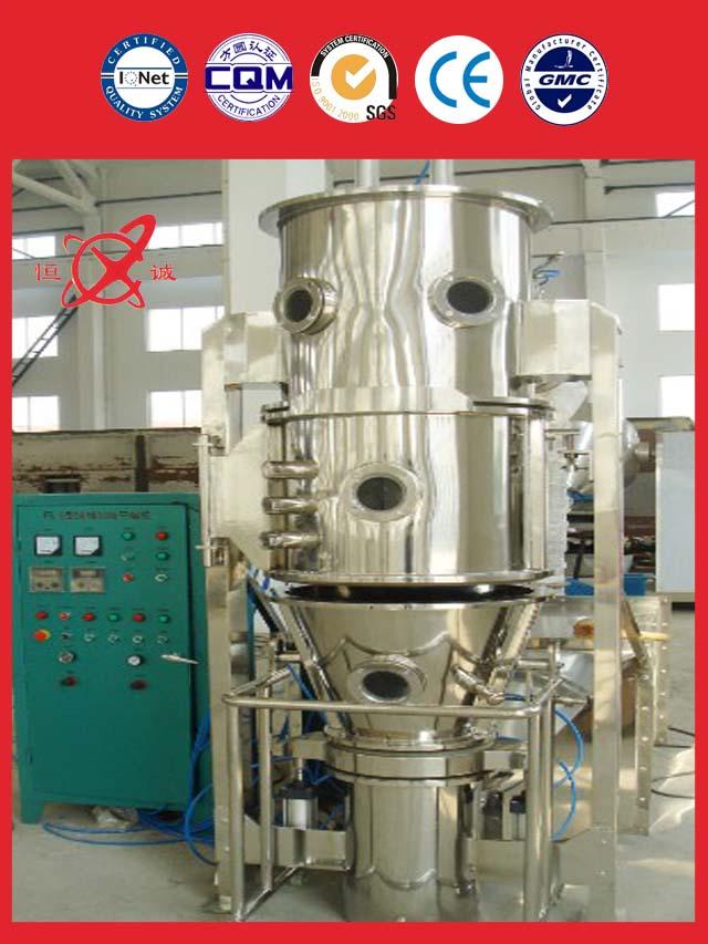 fluid bed granulator equipment supplier