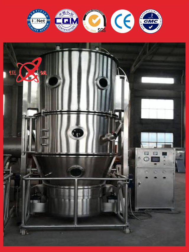 best sale fluid bed granulator equipment