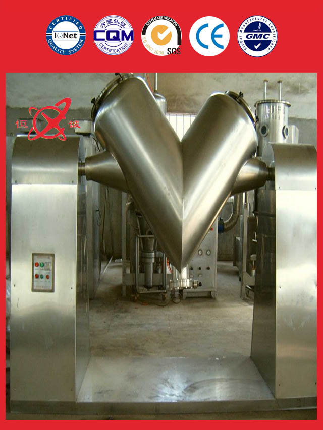V cone mixer equipment in china