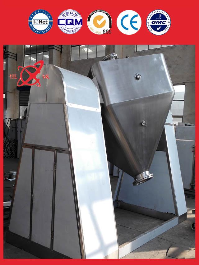 best sale double cone mixer equipment