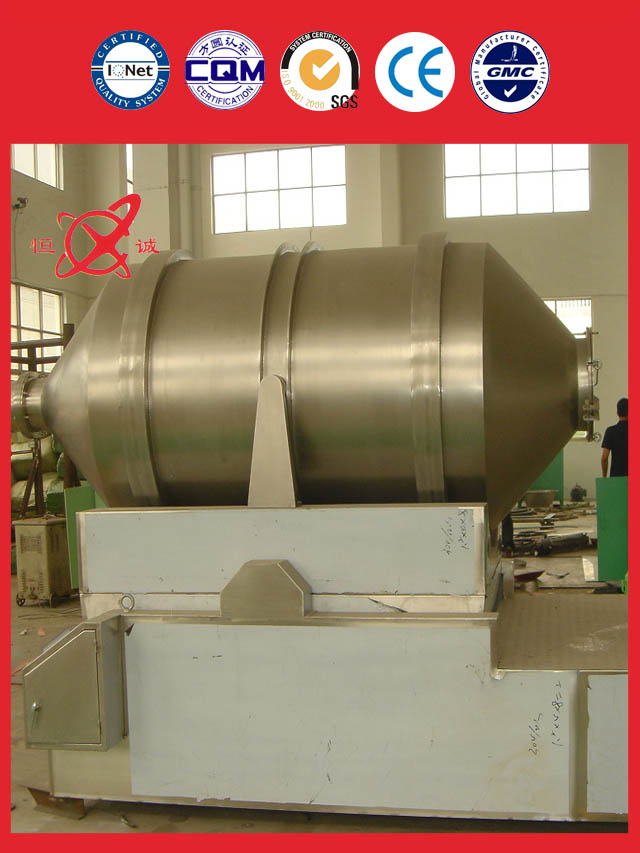 china two dimensional mixer equipment