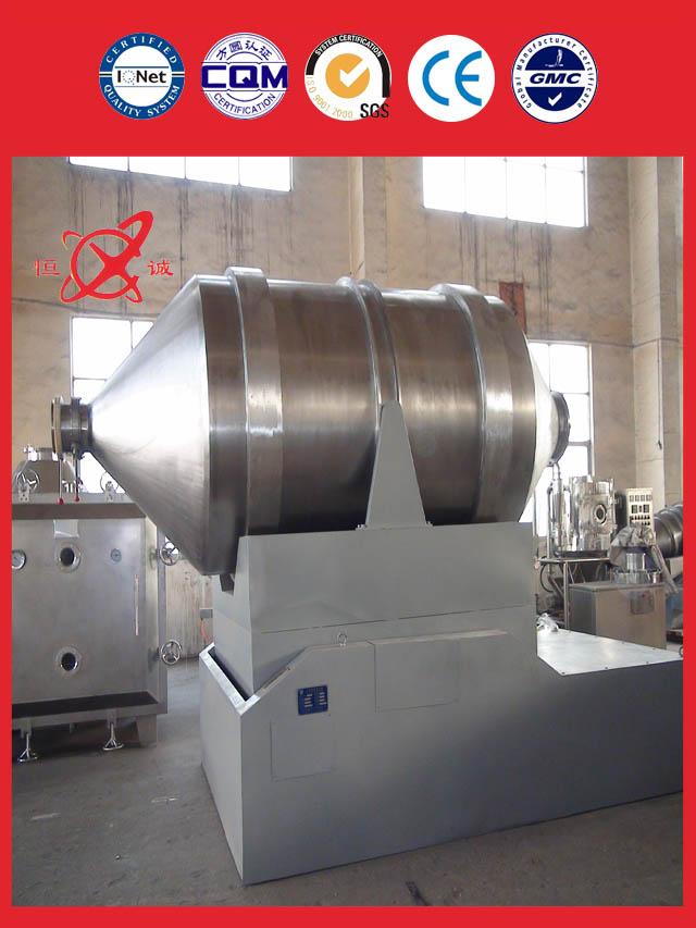 golden supplier two dimensional mixer equipment