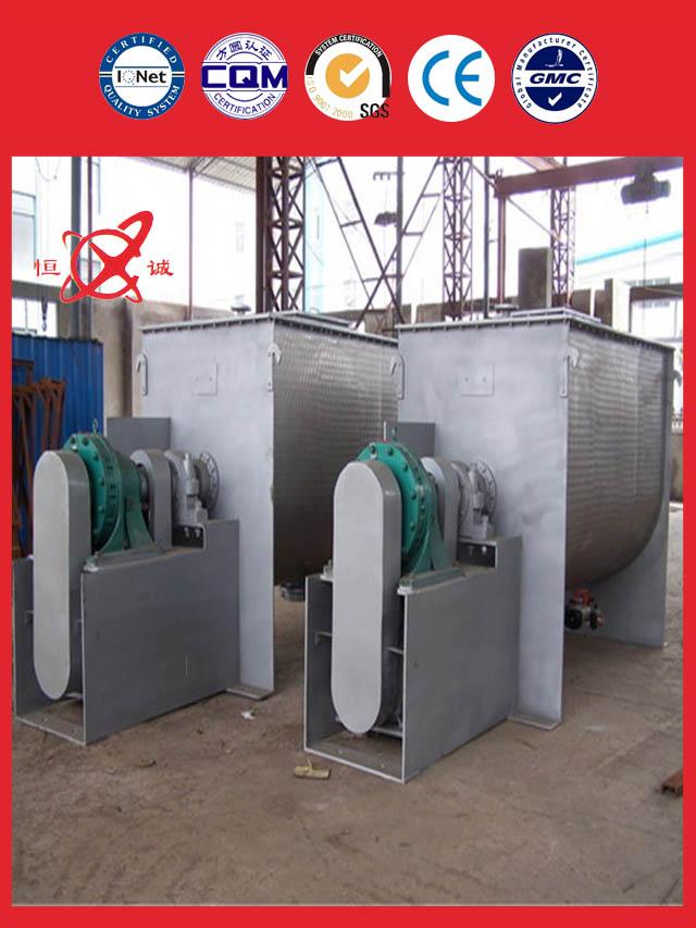 china ribbon mixer equipment