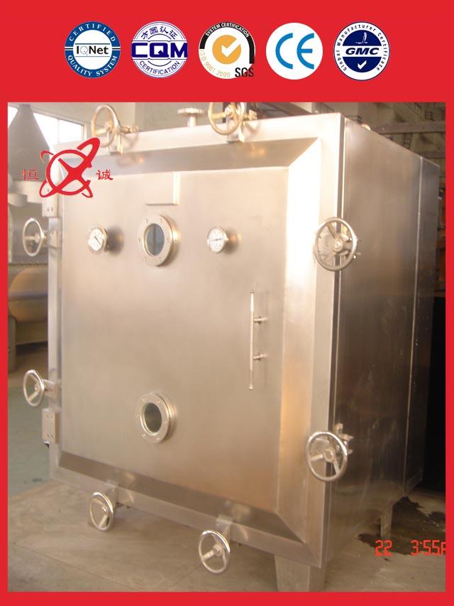 china vacuum tray dryer equipment