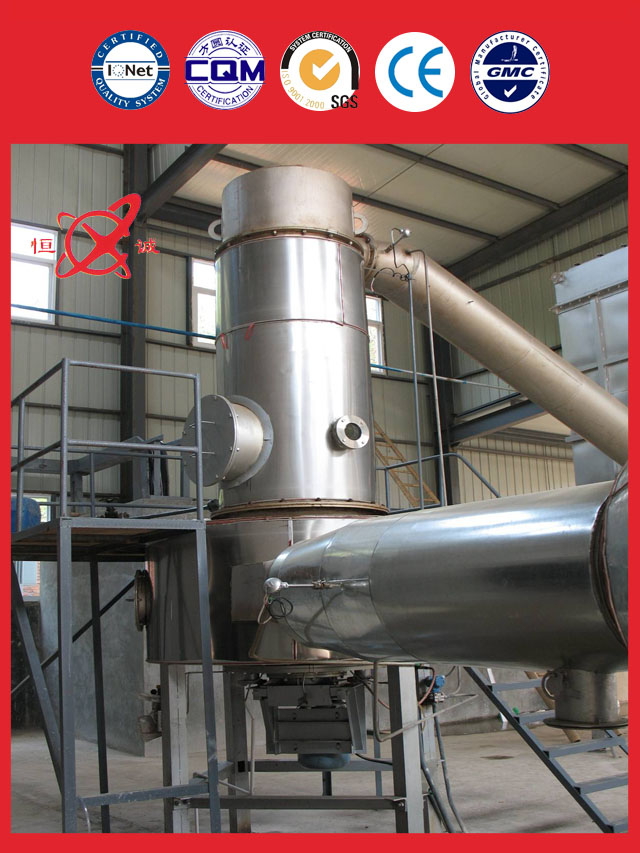 imidacloprid industrial flash Dryer equipment