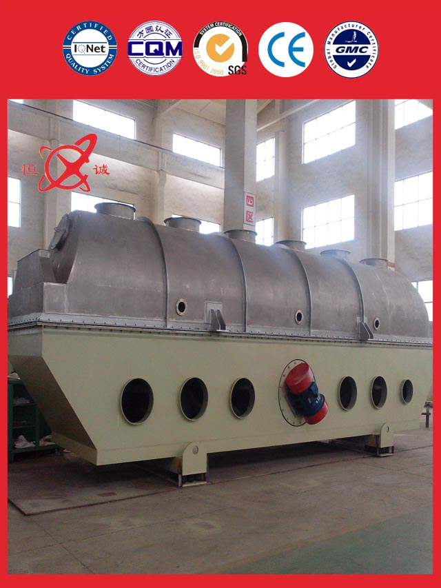 seeds vibrating fluid bed dryer equipment