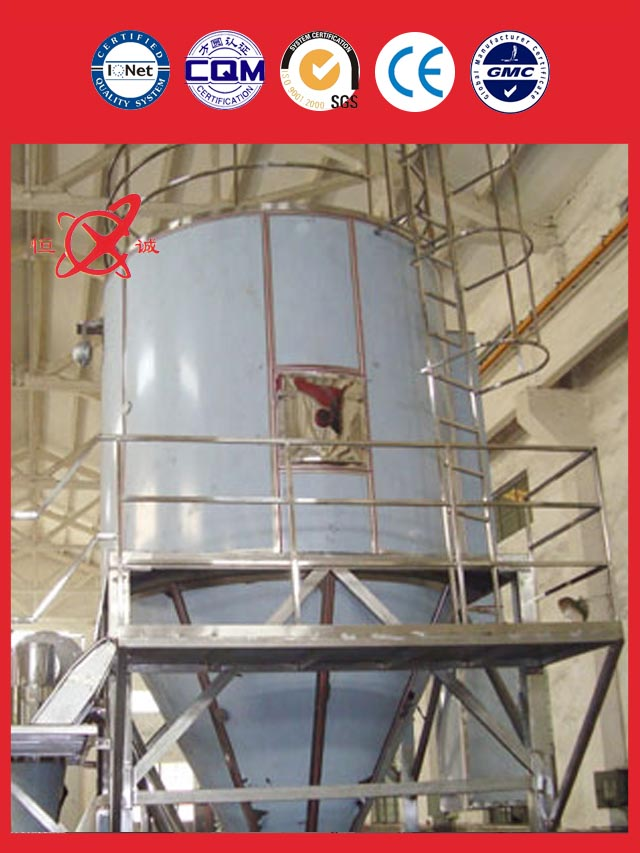spray dryer equipment for distributor