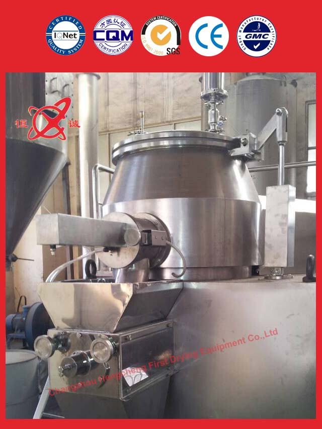 High Shear Mixing Granulator Equipment in china