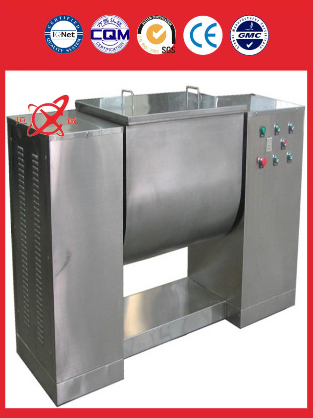 Guttered Mixer Equipment supplier