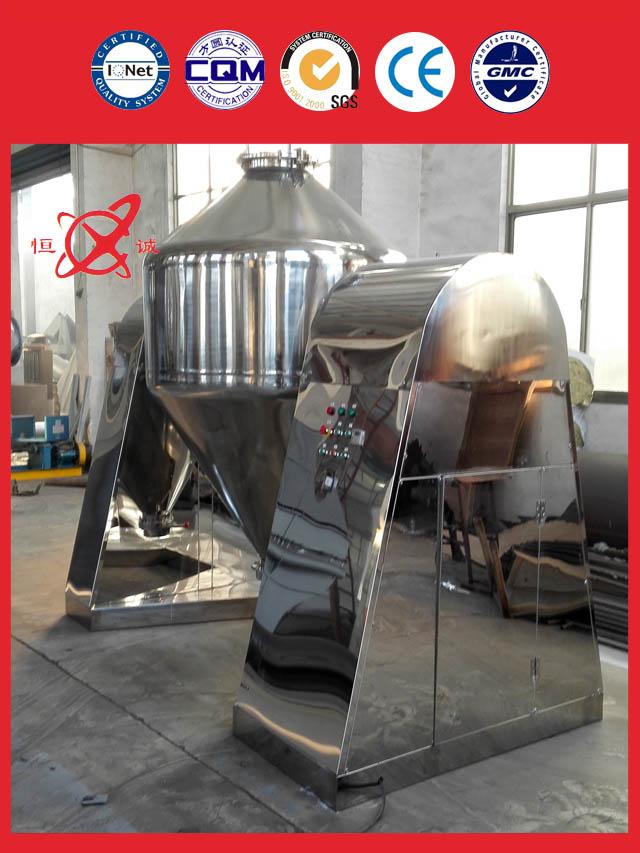 Price Of Double cone Mixer Equipment