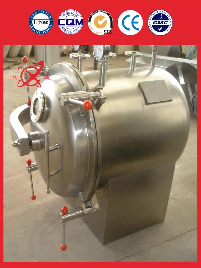 Vacuum Tray Dryer Equipment manufacture