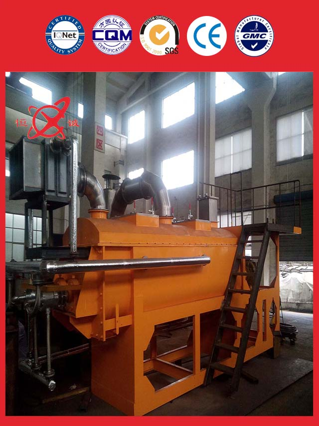Paddle Dryer Equipment system
