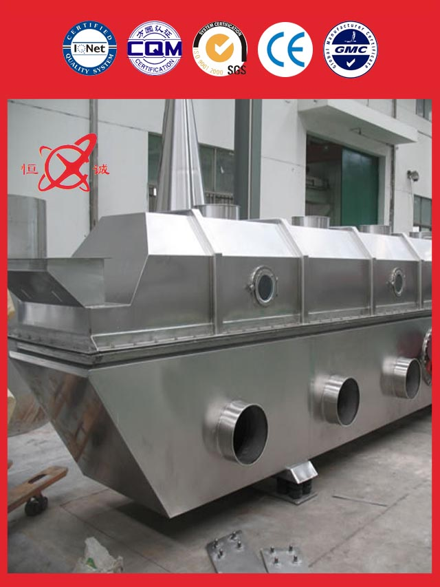 Price Of Vibrating Fluid Bed Dryer Equipment
