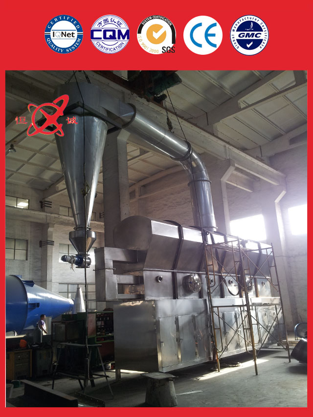 Horizontal Fluidized Bed Dryer Equipment in china