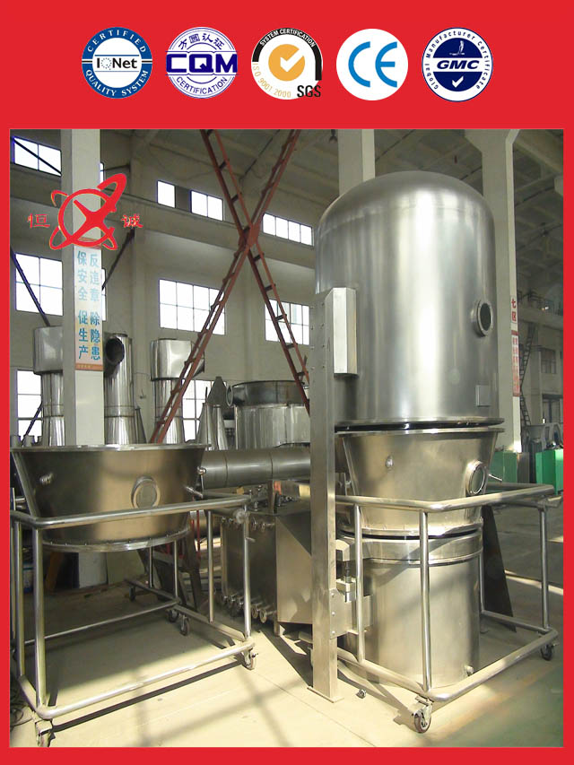 Fluid Bed Dryer Equipment manufacturing